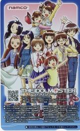 キャラクターマスター特別カード
