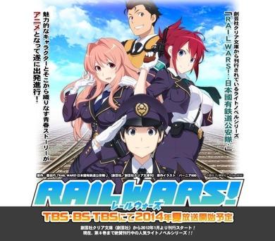 RAILWARS! 公式ホームページ|TBSテレビ_