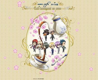 TVアニメ「神々の悪戯」公式サイト_