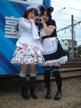 【2路面電車】榊さん、依良さん