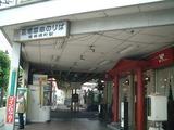 阪堺恵美須町駅への行き順4