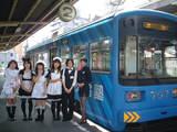 【2路面電車】恵美須町記念写真