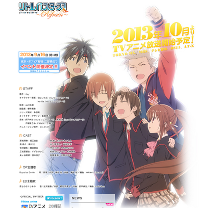 TVアニメ『リトルバスターズ〜Refrain〜』公式サイト
