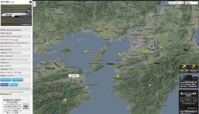 Flightradar24com - Live flight tracker!