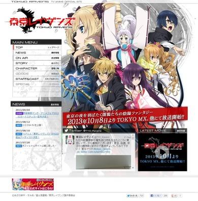 TVアニメ「東京レイヴンズ」公式サイト