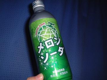 100円自販機でタタキ売り(泣)