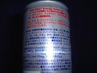s-DSCF0039