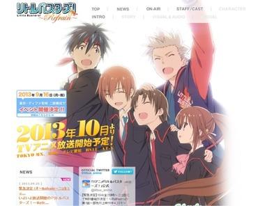 TVアニメ『リトルバスターズ!〜Refrain〜』公式サイト