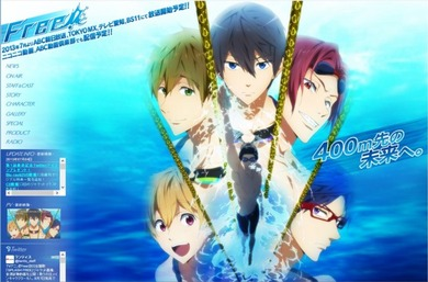 TVアニメ『Free!』公式サイト