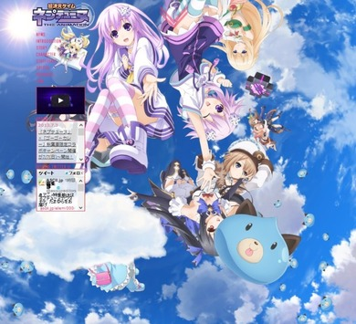 TVアニメ「超次元ゲイム ネプテューヌ」公式サイト