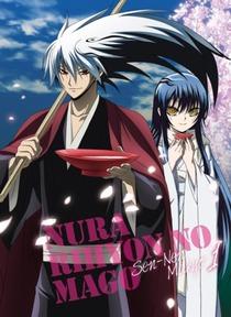 ぬらりひょんの孫〜千年魔京〜 Blu-ray 第1巻 【初回限定生産版】