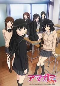 アマガミSS 13 「上崎裡沙編&橘美也編」(Blu-ray 初回限定生産)