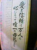 fab0a201.jpg