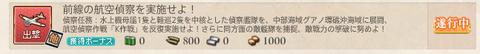 6-3任務