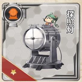 【艦これ】洋上補給の性能 | 艦これ(艦隊 ...
