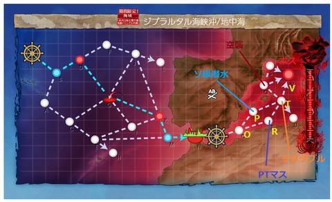 マップ改変2