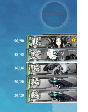 ボス1-3