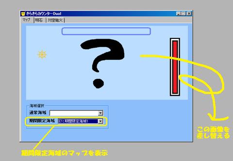 マップ画像表示