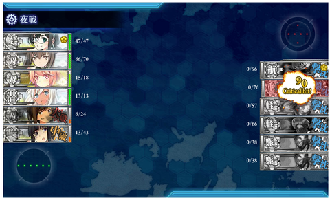 3回目ボス撃破6-1