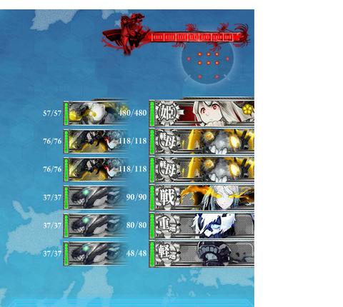 E3ボス戦力編成