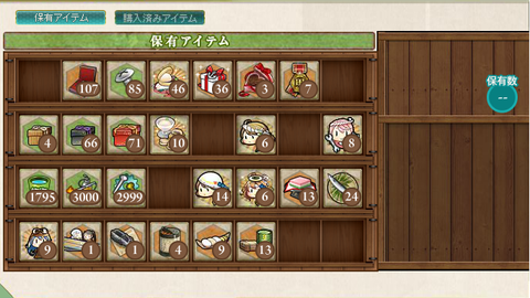 秋刀魚24