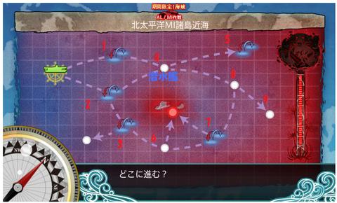 E4マップB