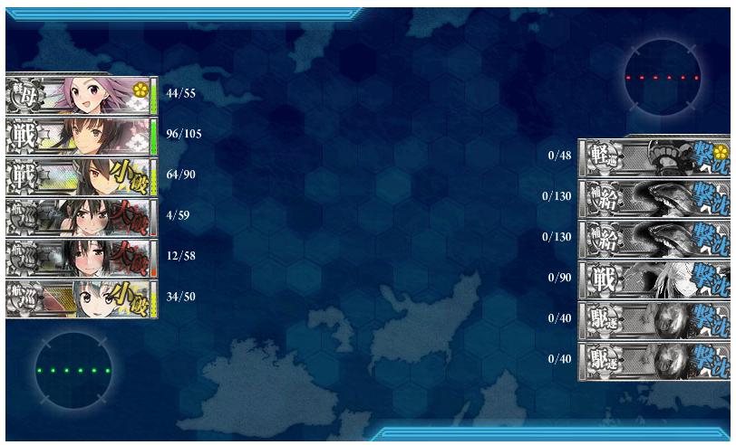 部隊 せよ 戦艦 に 北方 海域 突入