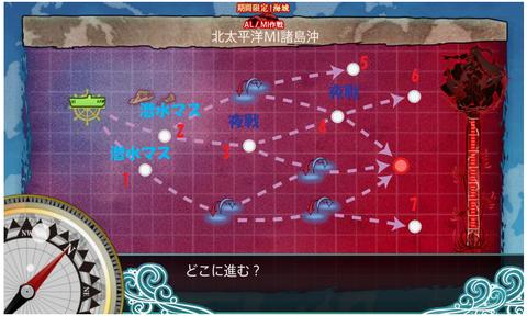 E5マップ2