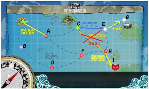 5-1任務マップ
