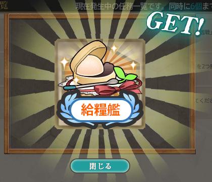報酬B_2