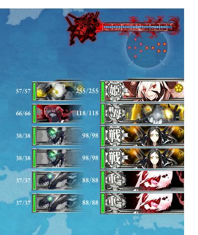 最終編成ボスA2