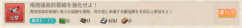 2nd任務