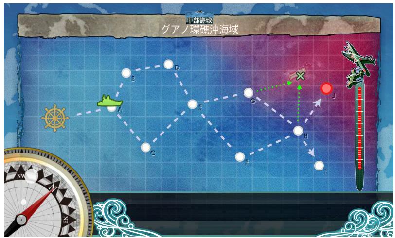 艦これ】6-3 攻略:K作戦【グアノ環礁沖海域】 : ぴかぴか日誌@[ポケ ...