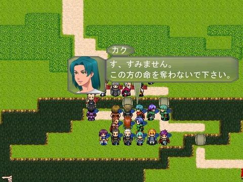 9syoukansu