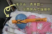 土牛産業ディスプレイグッズ on 青井雄一