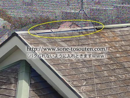 カラーベスト屋根の棟包み板金が脱落
