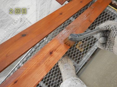 貫板に防腐防虫塗料塗付2回目