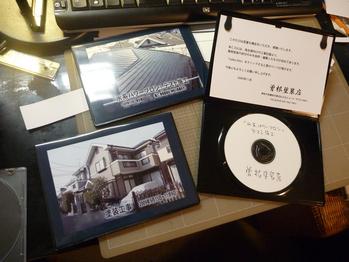 塗装工事記録のCD2枚とDVD1枚