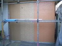 4種類の外壁塗装見本