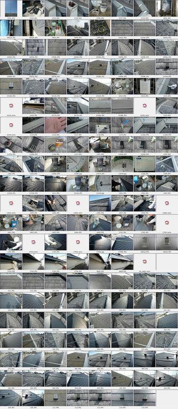 塗装工事記録CDの収録写真一覧