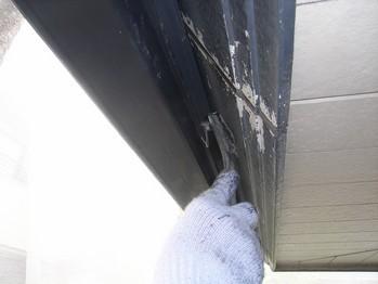 横樋吊り金具の目荒らし