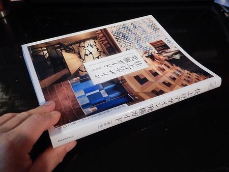 「仕上げデザイン究極ガイド 最新版」