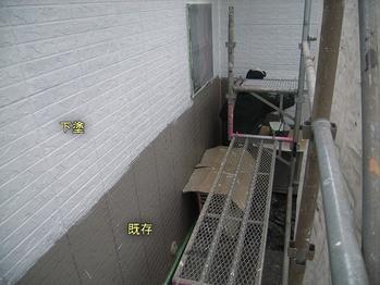 外壁塗装 下塗中