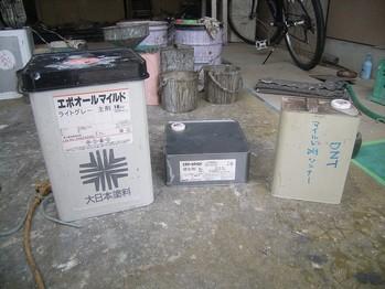 弱溶剤2液形変性エポキシ系錆止塗料