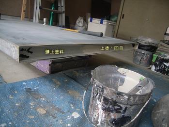 鉄扉底面の塗装