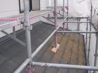 施工前の下屋根