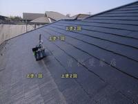 カラーベスト屋根塗装上塗2回目塗装中