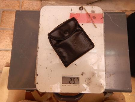 空調服のバッテリー(アゼアス製)の重量
