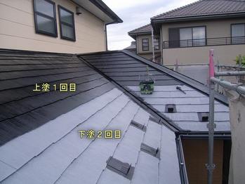カラーベスト屋根塗装 上塗1回目