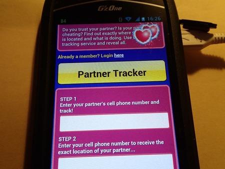 「Partner Tracker」設定ページ?